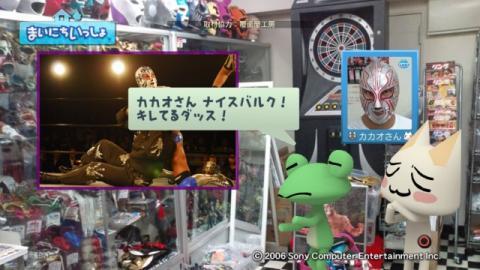 torosute2009/9/16 マスク 11
