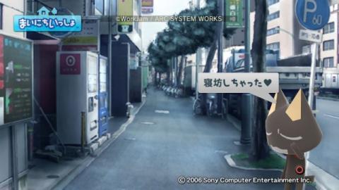 torosute2009/9/18 神宮寺 4