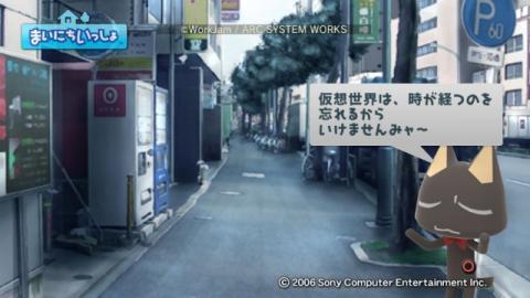 torosute2009/9/18 神宮寺 5