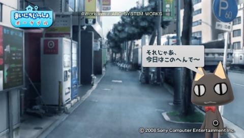 torosute2009/9/18 神宮寺 7