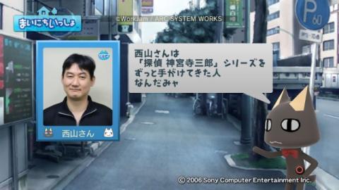 torosute2009/9/18 神宮寺 14