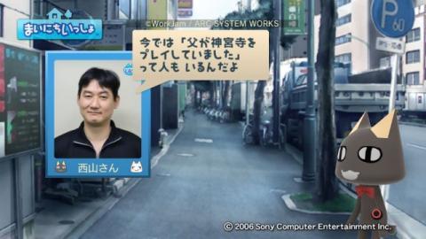 torosute2009/9/18 神宮寺 24