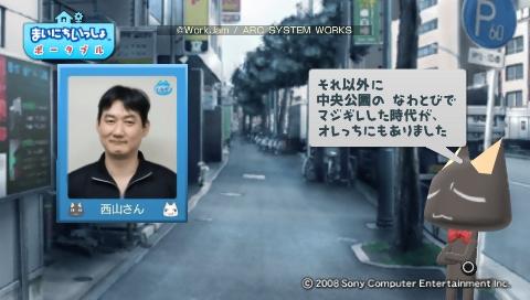 torosute2009/9/18 神宮寺 追加 2