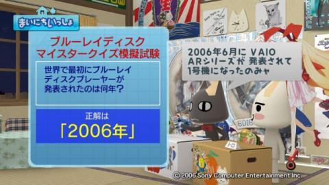 torosute2009/9/21 ブルーレイマイスター再び 12