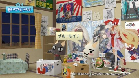 torosute2009/9/21 ブルーレイマイスター再び 58