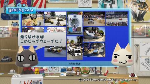 torosute2009/9/23 ボックスカート 16