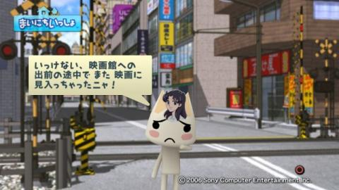 torosute2009/9/24 ガラかめ