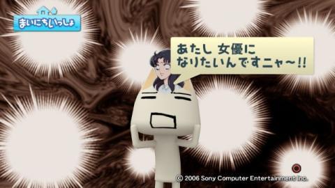 torosute2009/9/24 ガラかめ 4