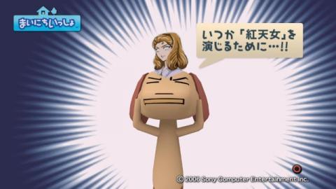 torosute2009/9/24 ガラかめ 12