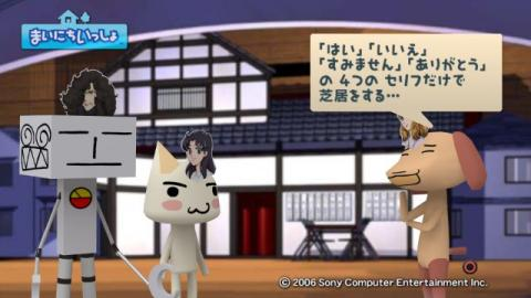 torosute2009/9/24 ガラかめ 17