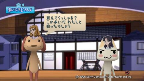 torosute2009/9/24 ガラかめ 18