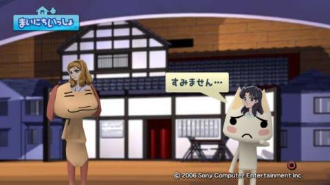 torosute2009/9/24 ガラかめ 19