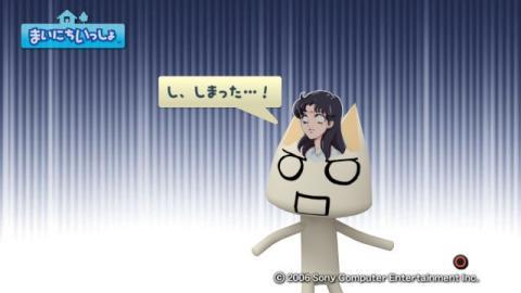 torosute2009/9/24 ガラかめ 21