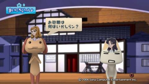 torosute2009/9/24 ガラかめ 22