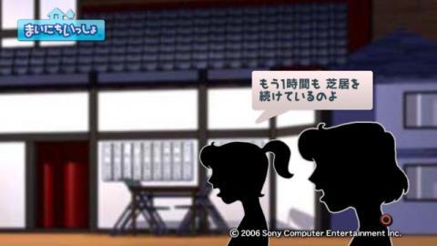 torosute2009/9/24 ガラかめ 25