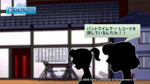 torosute2009/9/24 ガラかめ 28