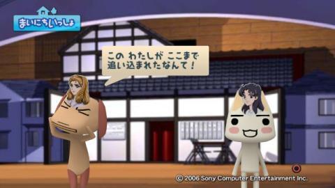 torosute2009/9/24 ガラかめ 30