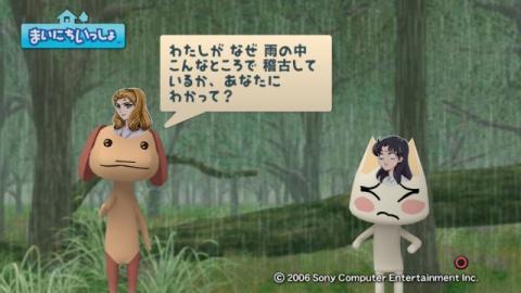 torosute2009/9/24 ガラかめ 38