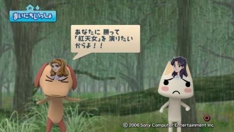 torosute2009/9/24 ガラかめ 40