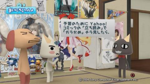 torosute2009/9/24 ガラかめ 57