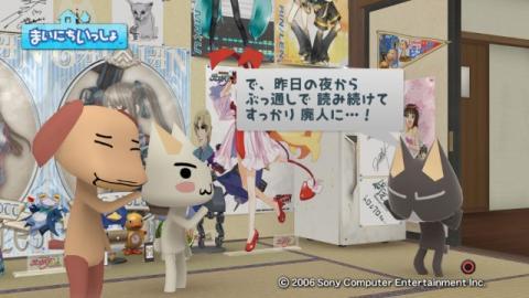 torosute2009/9/24 ガラかめ 59