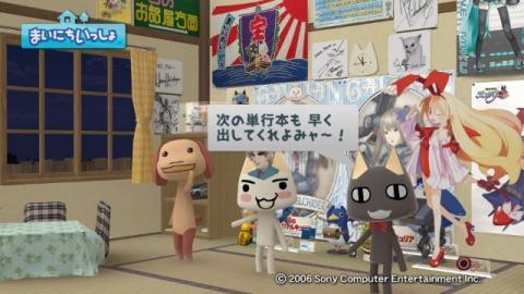 torosute2009/9/24 ガラかめ 61