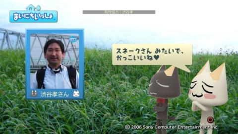 torosute2009/9/26 秋の虫の音 5