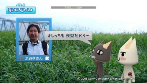 torosute2009/9/26 秋の虫の音 6