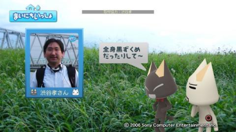torosute2009/9/26 秋の虫の音 7
