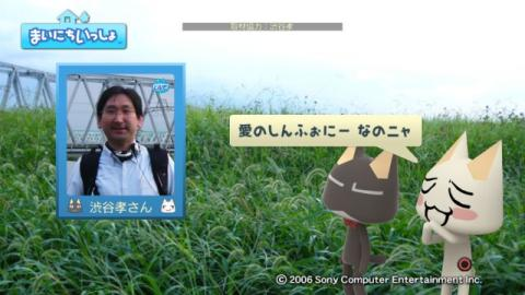 torosute2009/9/26 秋の虫の音 8