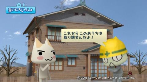 torosute2009/9/27 トロステ終了のお知らせ 2