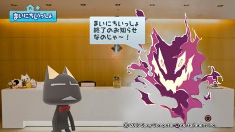 torosute2009/9/27 トロステ終了のお知らせ