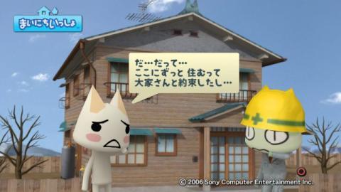 torosute2009/9/27 トロステ終了のお知らせ 3