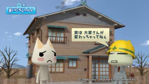 torosute2009/9/27 トロステ終了のお知らせ 4