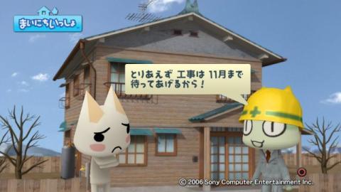 torosute2009/9/27 トロステ終了のお知らせ 5