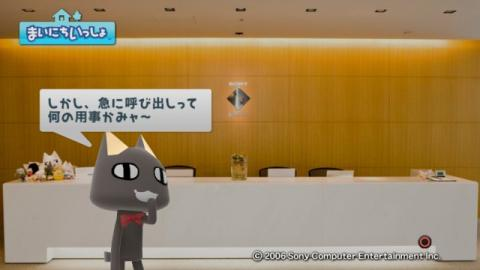 torosute2009/9/27 トロステ終了のお知らせ 6