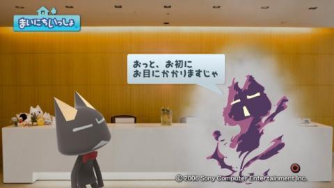 torosute2009/9/27 トロステ終了のお知らせ 9