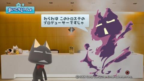 torosute2009/9/27 トロステ終了のお知らせ 10