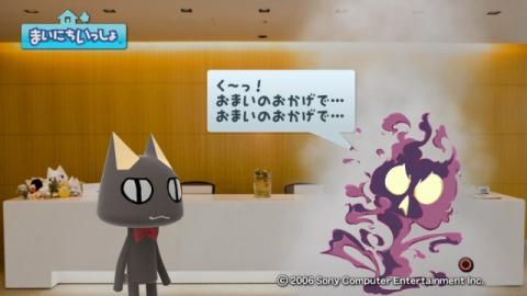 torosute2009/9/27 トロステ終了のお知らせ 11