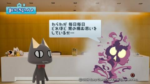torosute2009/9/27 トロステ終了のお知らせ 12