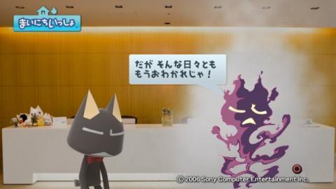 torosute2009/9/27 トロステ終了のお知らせ 14