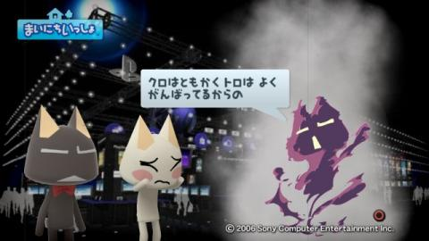 torosute2009/9/27 トロステ終了のお知らせ 16