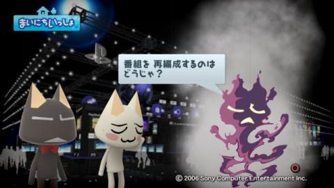 torosute2009/9/27 トロステ終了のお知らせ 17