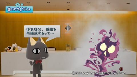 torosute2009/9/27 トロステ終了のお知らせ 18