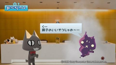 torosute2009/9/27 トロステ終了のお知らせ 23