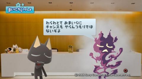 torosute2009/9/27 トロステ終了のお知らせ 24