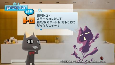 torosute2009/9/27 トロステ終了のお知らせ 25