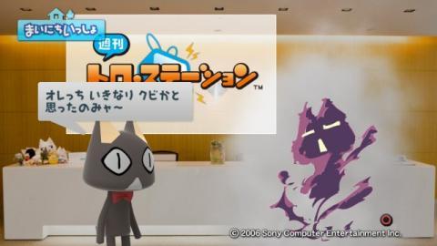 torosute2009/9/27 トロステ終了のお知らせ 26