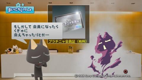 torosute2009/9/27 トロステ終了のお知らせ 29
