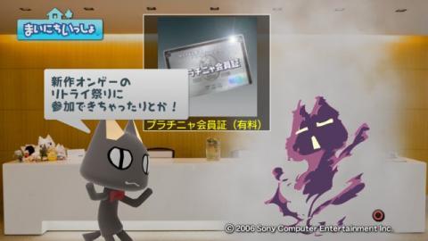 torosute2009/9/27 トロステ終了のお知らせ 30